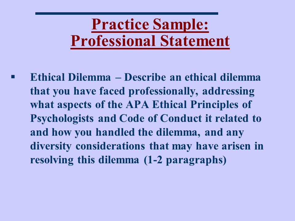 Practice Sample: Professional Statement