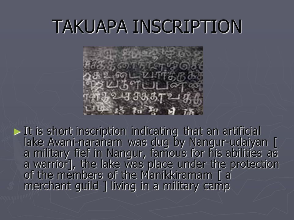 TAKUAPA INSCRIPTION