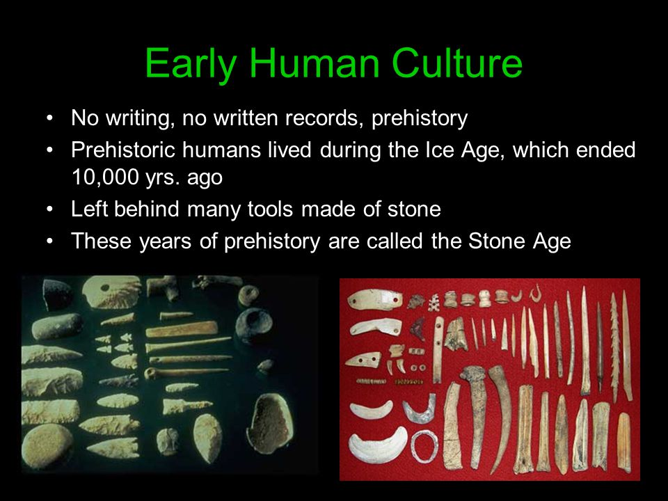 Early Human Culture No writing, no written records, prehistory