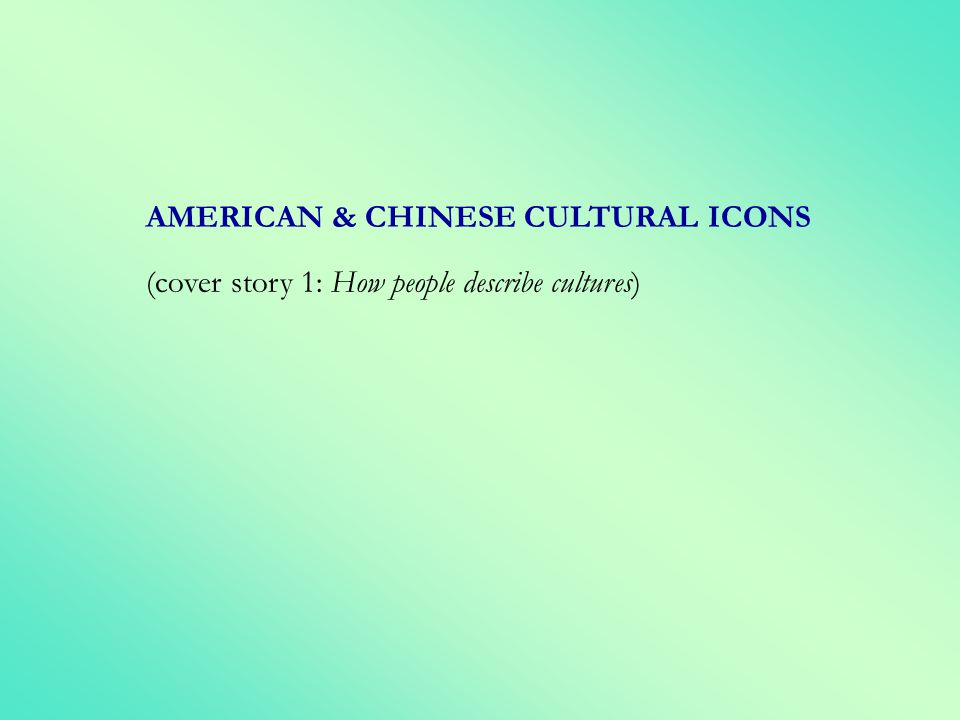 AMERICAN & CHINESE CULTURAL ICONS