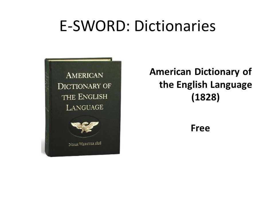 E-SWORD: Dictionaries