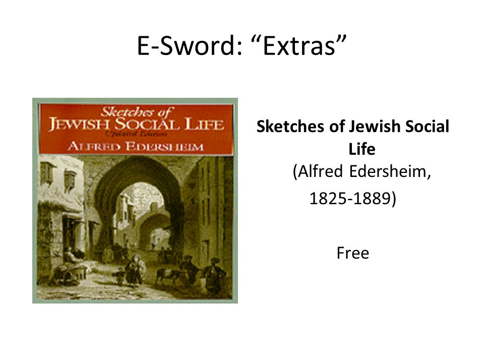 Sketches of Jewish Social Life (Alfred Edersheim, 1825-1889) Free