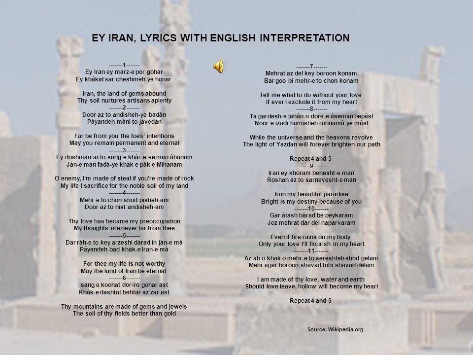 EY IRAN, LYRICS WITH ENGLISH INTERPRETATION