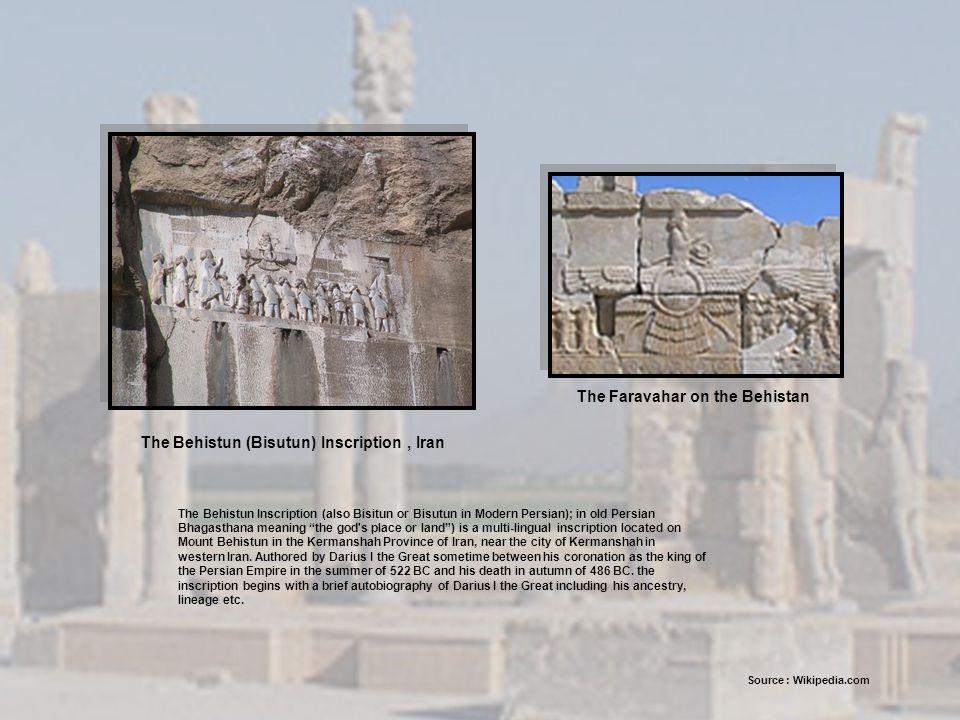 The Faravahar on the Behistan