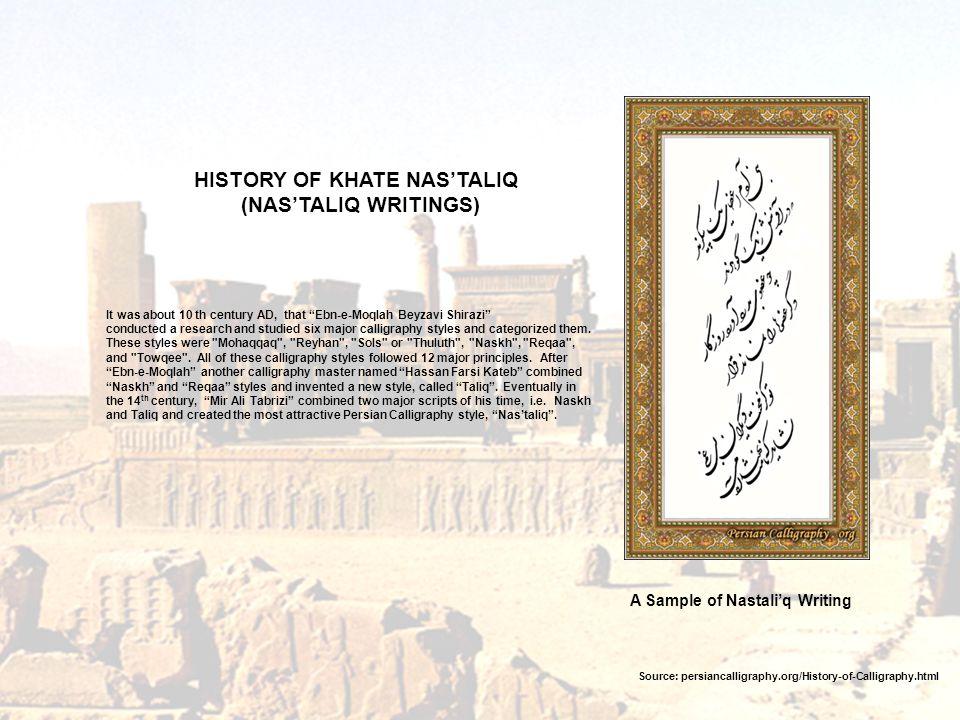 HISTORY OF KHATE NAS'TALIQ