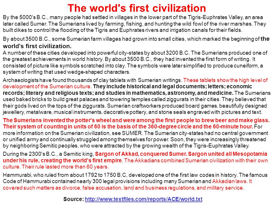 The world s first civilization