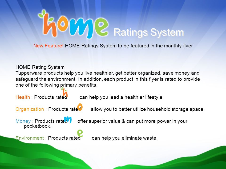 New Feature! HOME Ratings System to be featured in the monthly flyer