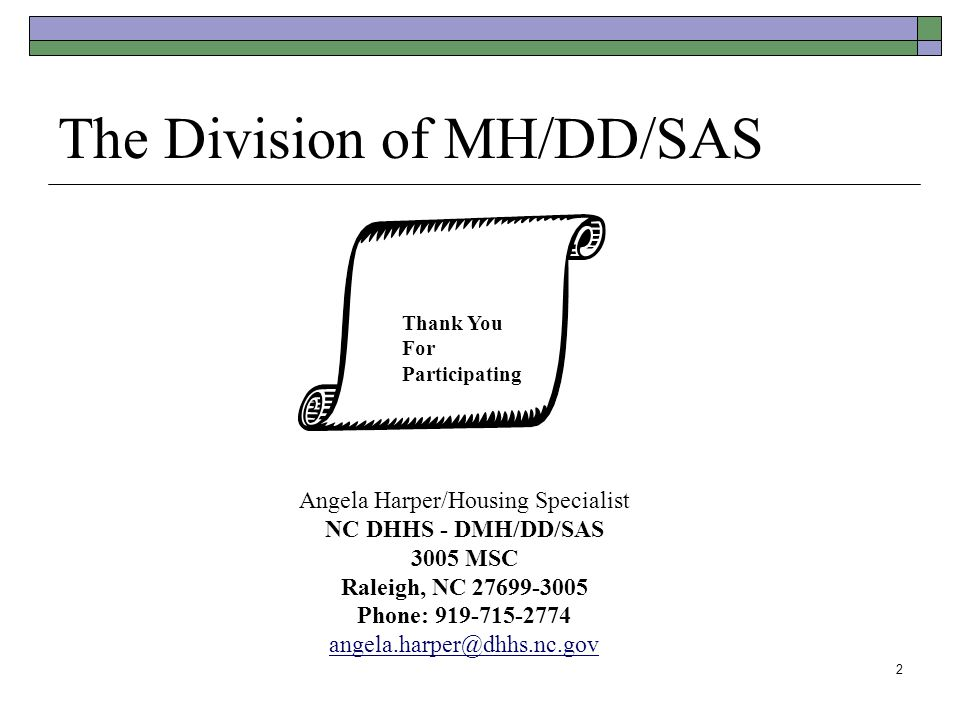 The Division of MH/DD/SAS
