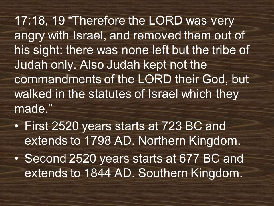 17:18, 19 Therefore the LORD was very angry with Israel, and removed them out of his sight: there was none left but the tribe of Judah only. Also Judah kept not the commandments of the LORD their God, but walked in the statutes of Israel which they made.