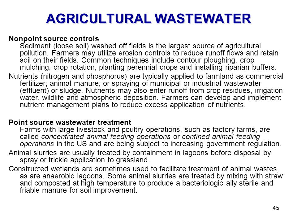 AGRICULTURAL WASTEWATER