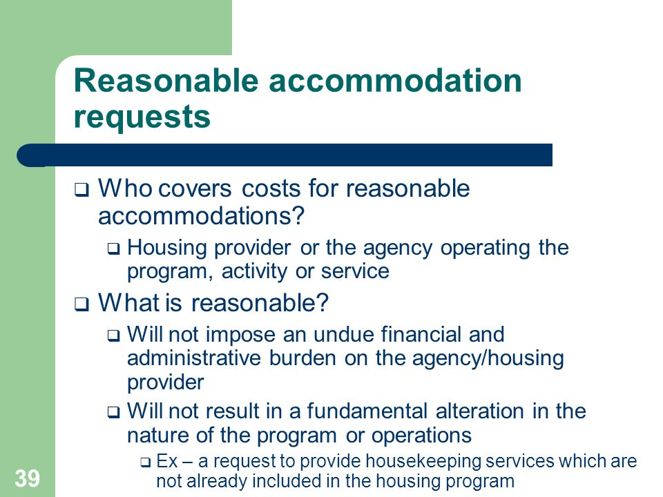 Reasonable accommodation requests