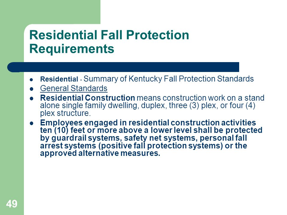 Residential Fall Protection Requirements