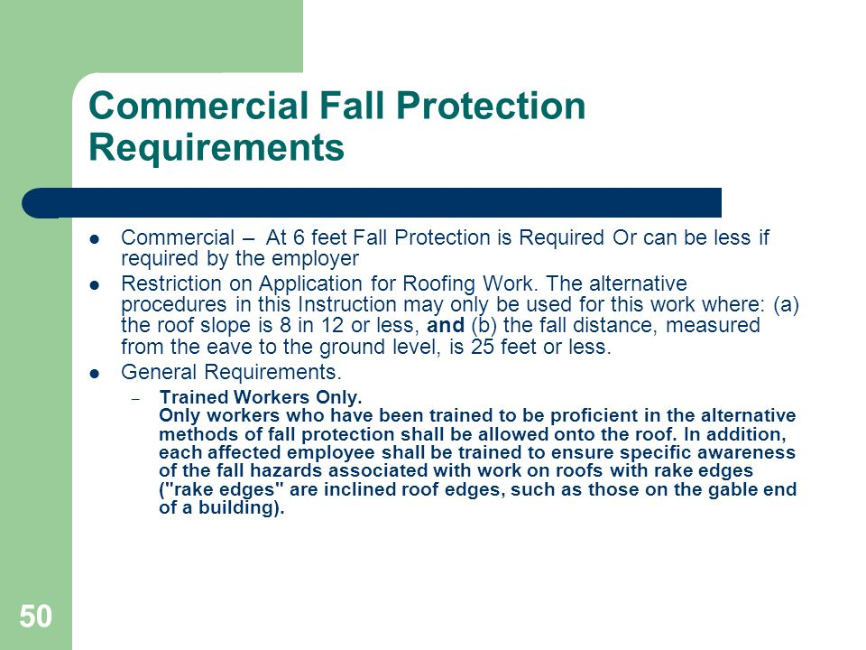 Commercial Fall Protection Requirements