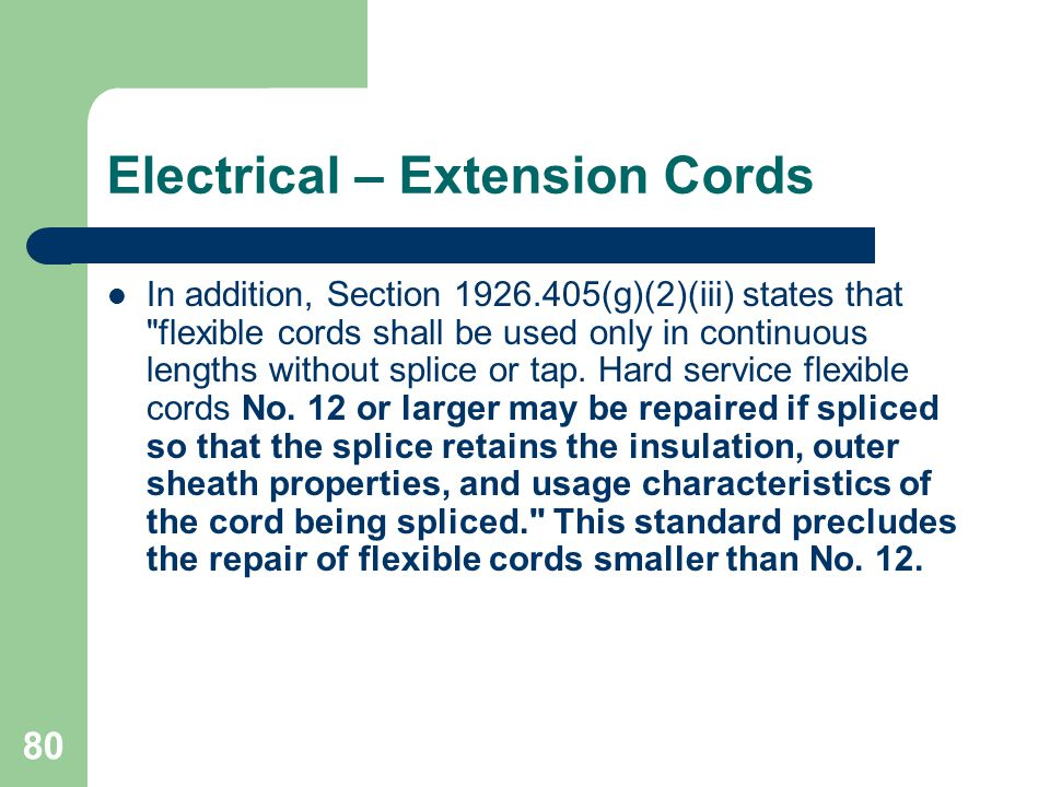 Electrical – Extension Cords