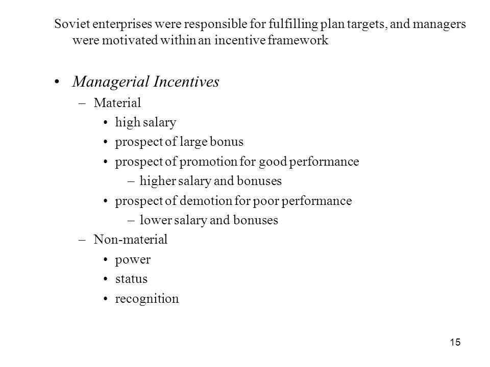 Managerial Incentives