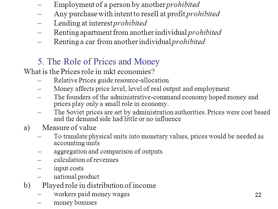 5. The Role of Prices and Money