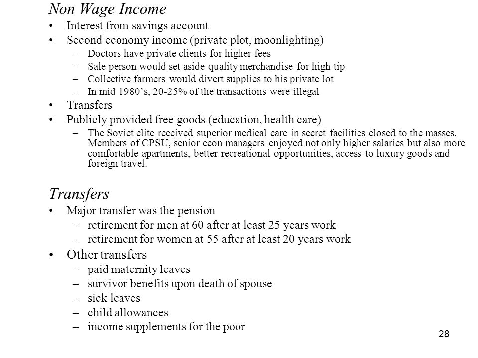 Non Wage Income Other transfers Interest from savings account