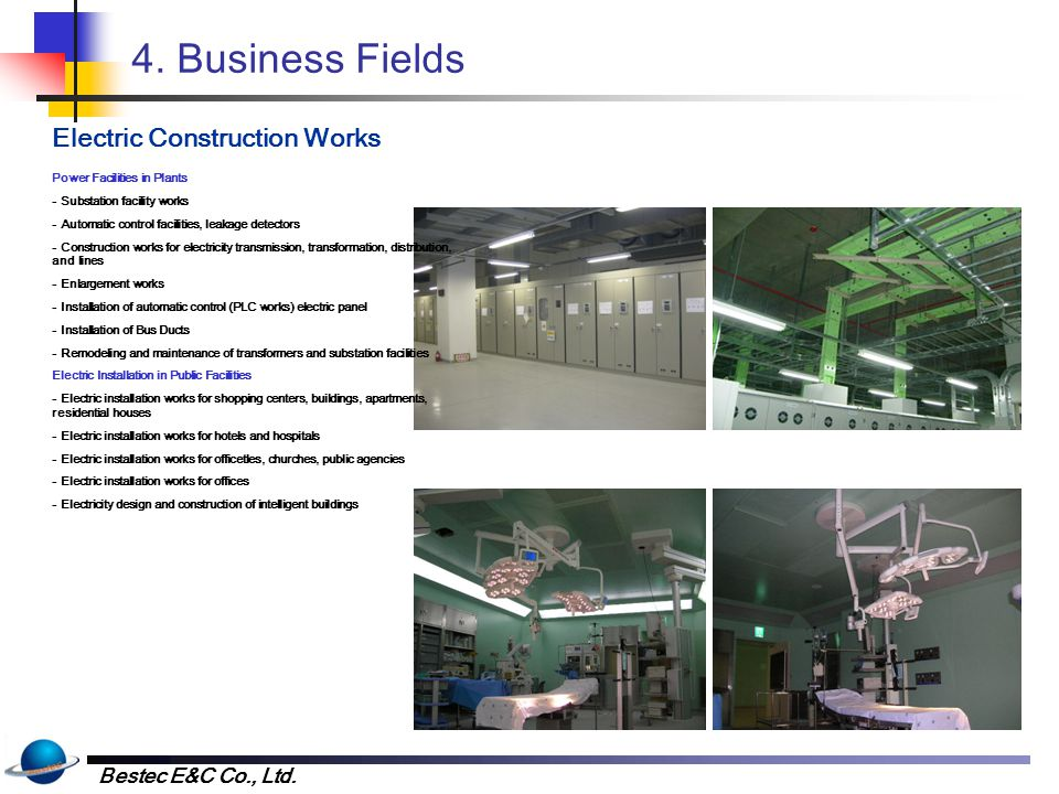 4. Business Fields Electric Construction Works