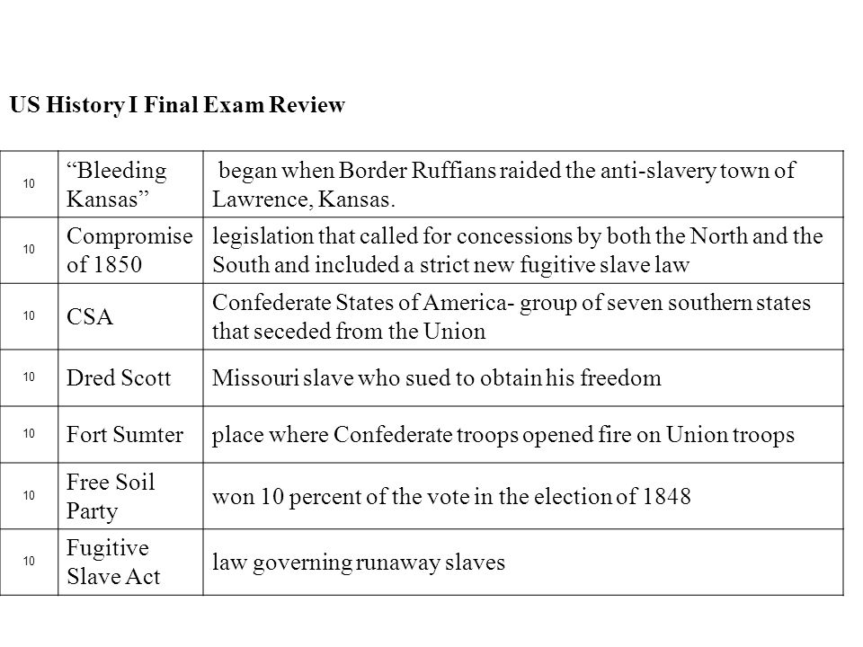 US History I Final Exam Review