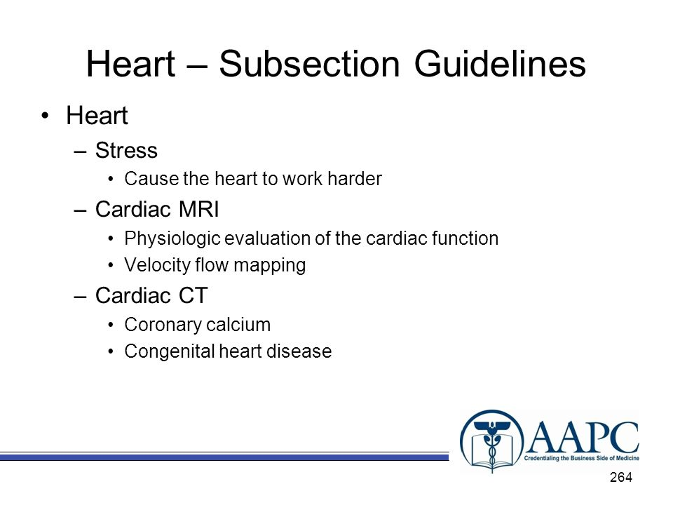Heart – Subsection Guidelines