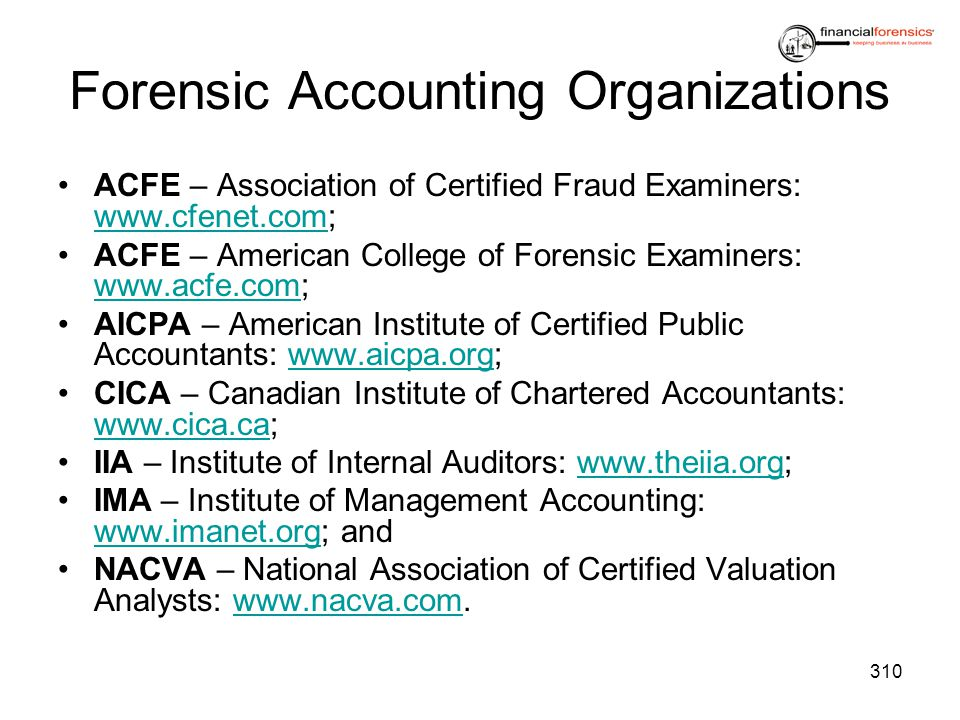 Forensic Accounting Organizations
