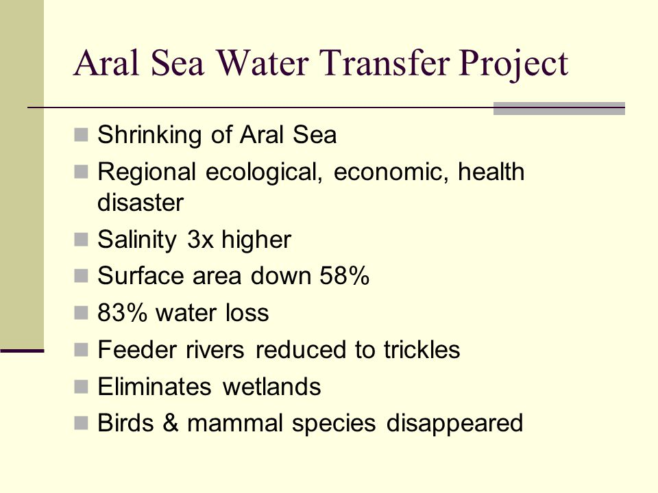 Aral Sea Water Transfer Project