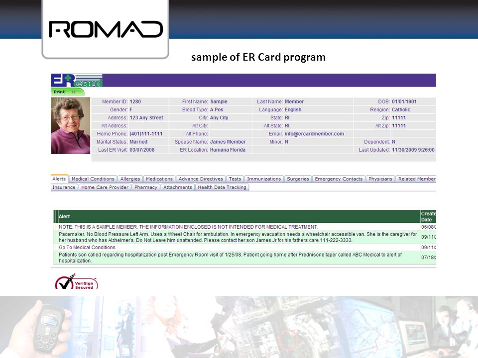sample of ER Card program