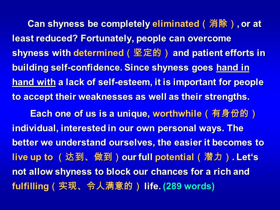 Can shyness be completely eliminated(消除), or at least reduced