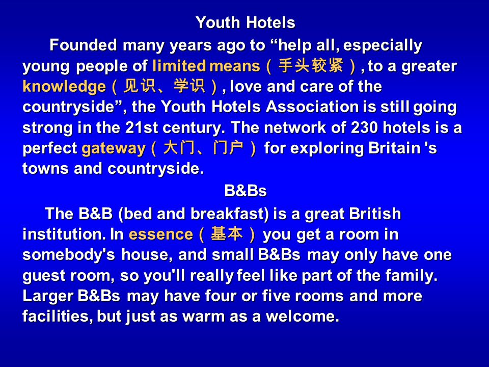 Youth Hotels