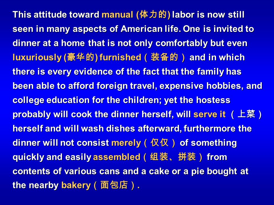 This attitude toward manual (体力的) labor is now still seen in many aspects of American life.