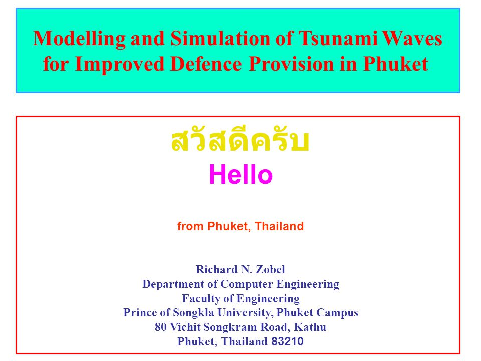 สวัสดีครับ Hello Modelling and Simulation of Tsunami Waves