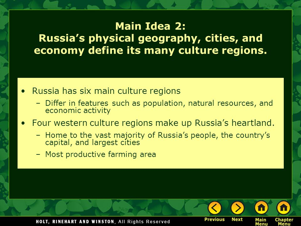 geo world cities economic and cultural Human geography the study of human activities from a spatial context  wwwgeotxstate  on united states cities cities in other areas of the world have.