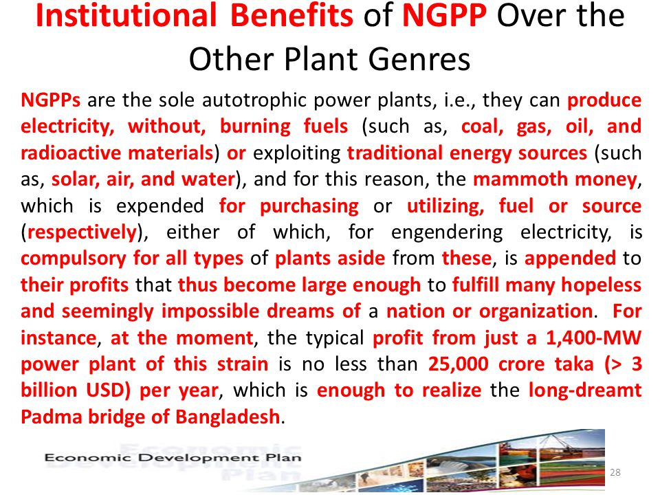 Institutional Benefits of NGPP Over the Other Plant Genres