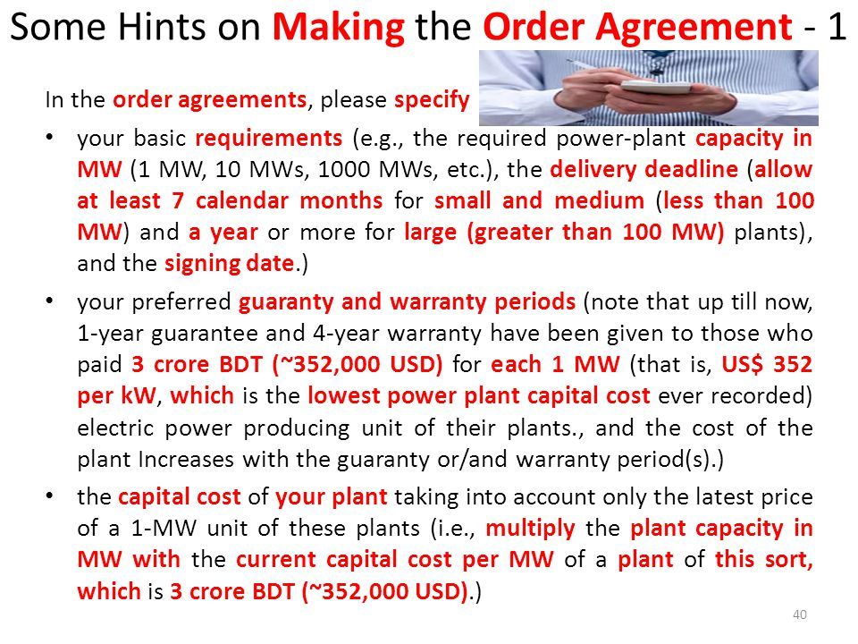 Some Hints on Making the Order Agreement - 1