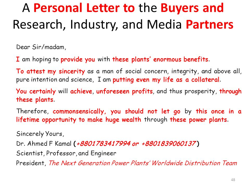 A Personal Letter to the Buyers and Research, Industry, and Media Partners