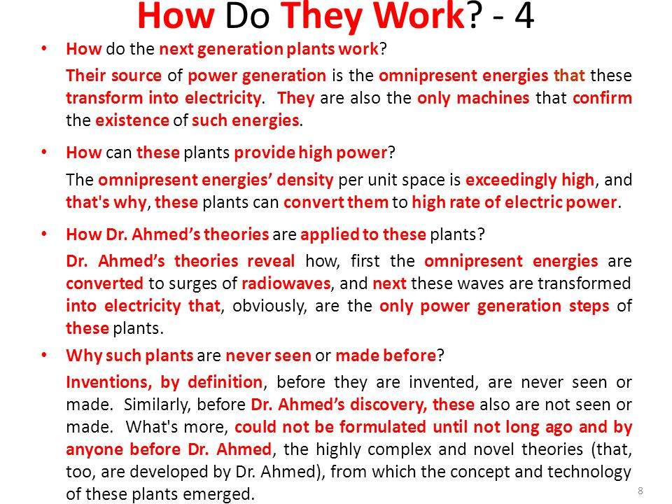 How Do They Work - 4 How do the next generation plants work