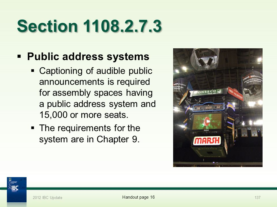 Section 1108.2.7.3 Public address systems