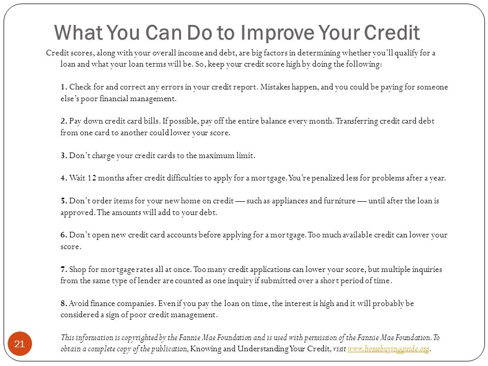 What You Can Do to Improve Your Credit