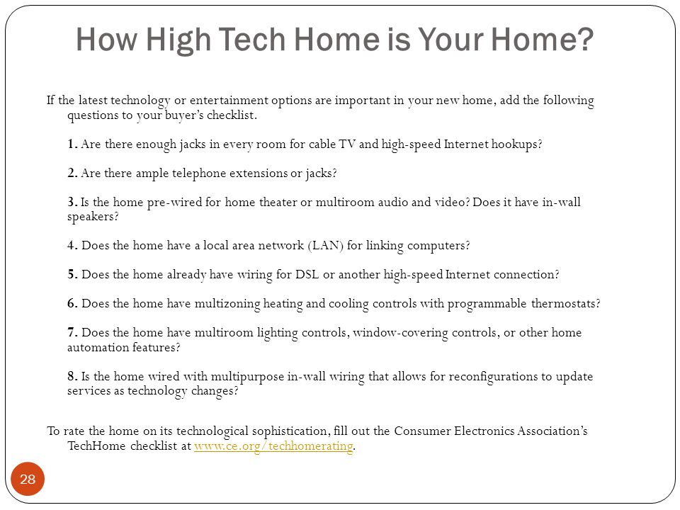 How High Tech Home is Your Home