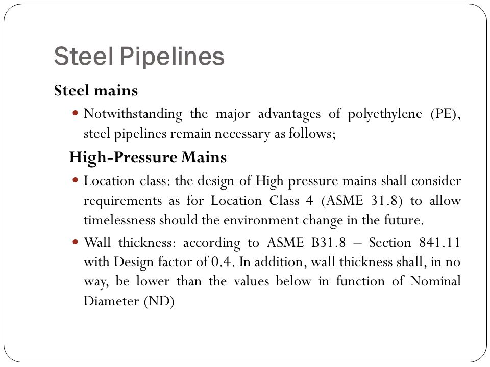 Steel Pipelines Steel mains High-Pressure Mains