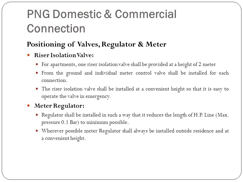 PNG Domestic & Commercial Connection