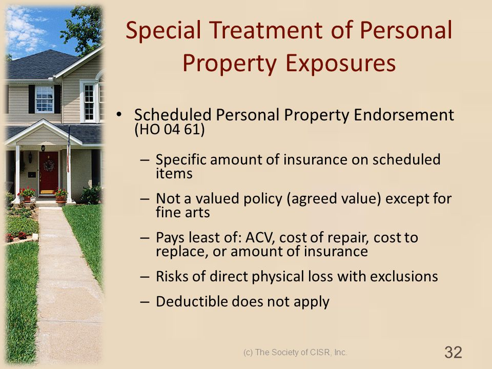 Special Treatment of Personal Property Exposures