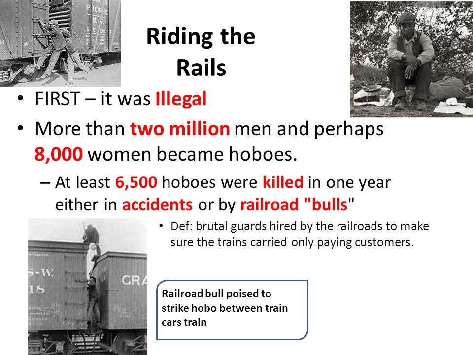 Riding the Rails FIRST – it was Illegal