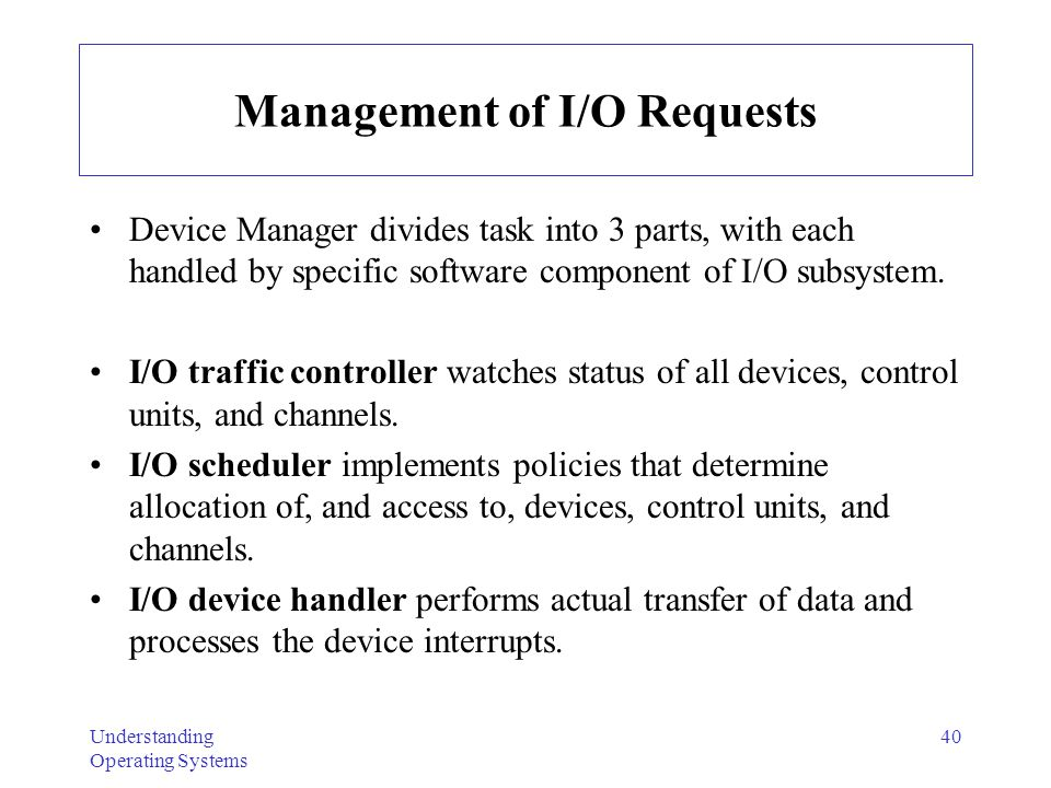Management of I/O Requests