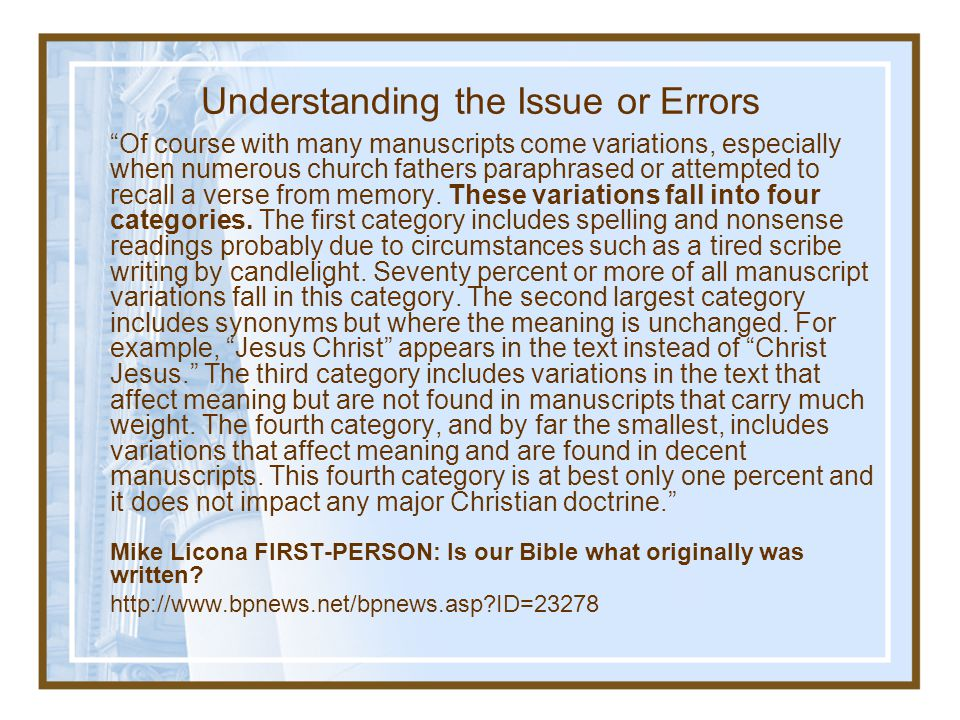 Understanding the Issue or Errors