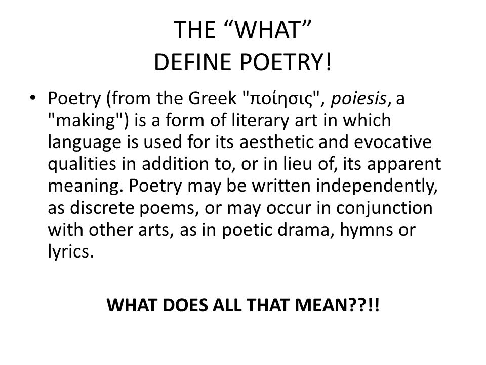 THE WHAT DEFINE POETRY!