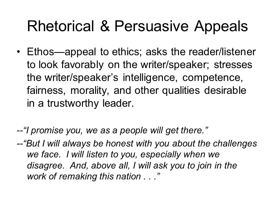 Rhetorical & Persuasive Appeals