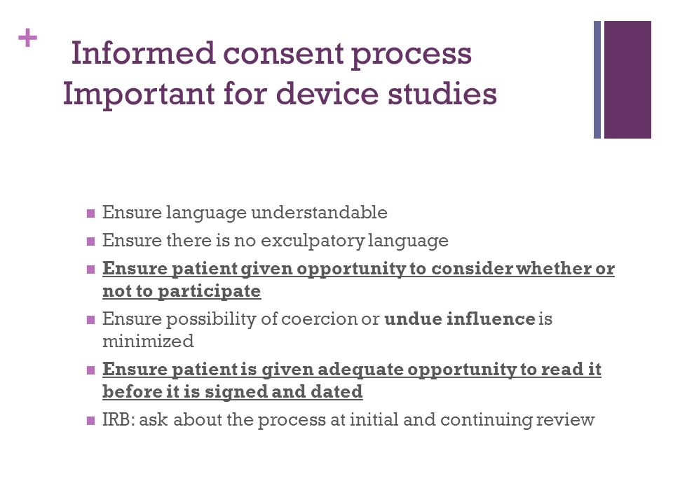 Informed consent process Important for device studies