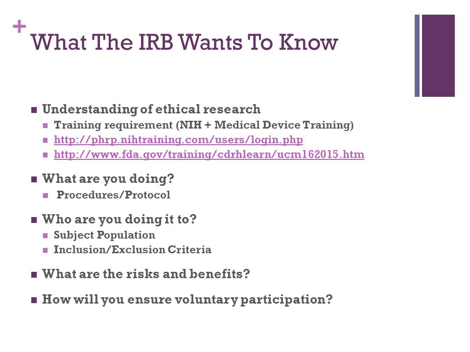 What The IRB Wants To Know