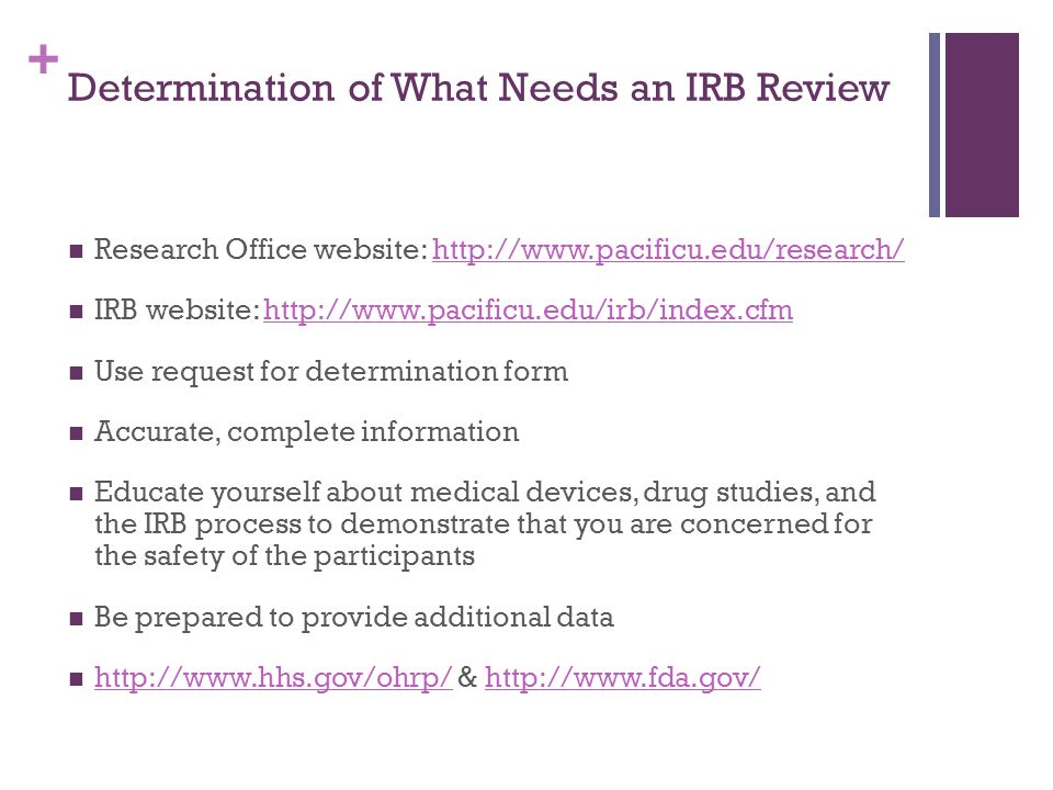 Determination of What Needs an IRB Review